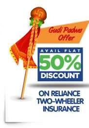 Reliance Two Wheeler Insurance - Reliance Bike Insurance