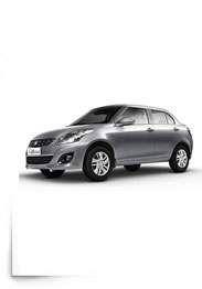 Maruti Suzuki Swift Dzire Car Insurance Policy – Car Insurance by