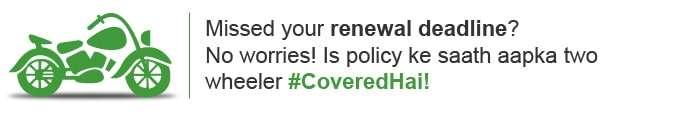 Expired Two Wheeler Insurance Renewal